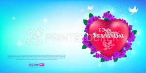 Happy Valentine's Day greeting card with red heart and flying birds on blue sky background with russian text (eng.: Saint Valentine's Day) - PrintStocker.com