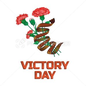 Red carnation bouquet with Saint George ribbon to 9 May Victory Day Russian national holiday celebration greeting card or banner with vector flowers illustration and text isolated on white background - PrintStocker.com