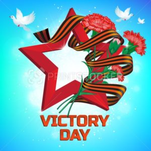 Red soviet star with carnation bouquet and Saint George ribbon to 9 May Victory Day Russian national holiday celebration greeting card or banner vector flowers illustration and text - PrintStocker.com
