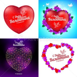 Vector set of Happy Valentine's Day greeting cards with red heart, birds, flowers, polygons and points with russian text (eng: Saint Valentine's Day) - PrintStocker.com