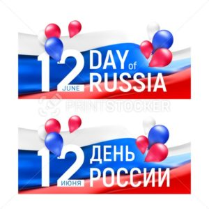 Greetings banner template for the national Russian holiday independence Day. Vector illustration with waving tricolor flag and multicolored balloons isolated on white. Translation: June 12, Russia Day - PrintStocker.com