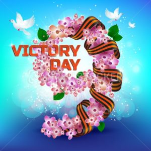 Greeting card or banner to 9 May. Russian holiday victory day. - PrintStocker.com