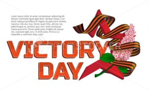 Greeting card or banner to 9 May. Russian holiday victory day. The red star with lilac flower and ribbon of Saint George isolated on white background - PrintStocker.com