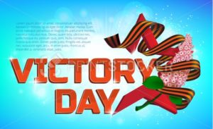 Greeting card or banner to 9 May. Russian holiday victory day. The red star with lilac flower and ribbon of Saint George on colorful background - PrintStocker.com