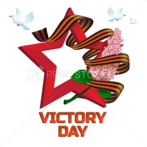 Greeting card or banner to 9 May. Russian holiday victory day. The red star with lilac flower, dove and ribbon of Saint George isolated on white background - PrintStocker.com