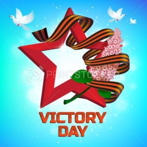 Greeting card or banner to 9 May. Russian holiday victory day. The red star with lilac flower, dove and ribbon of Saint George on colorful background - PrintStocker.com