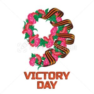 May 9 Victory Day russian national holiday greeting card or banner with ribbon of Saint George and number nine consisting of red carnation flowers vector illustration isolated on white background - PrintStocker.com